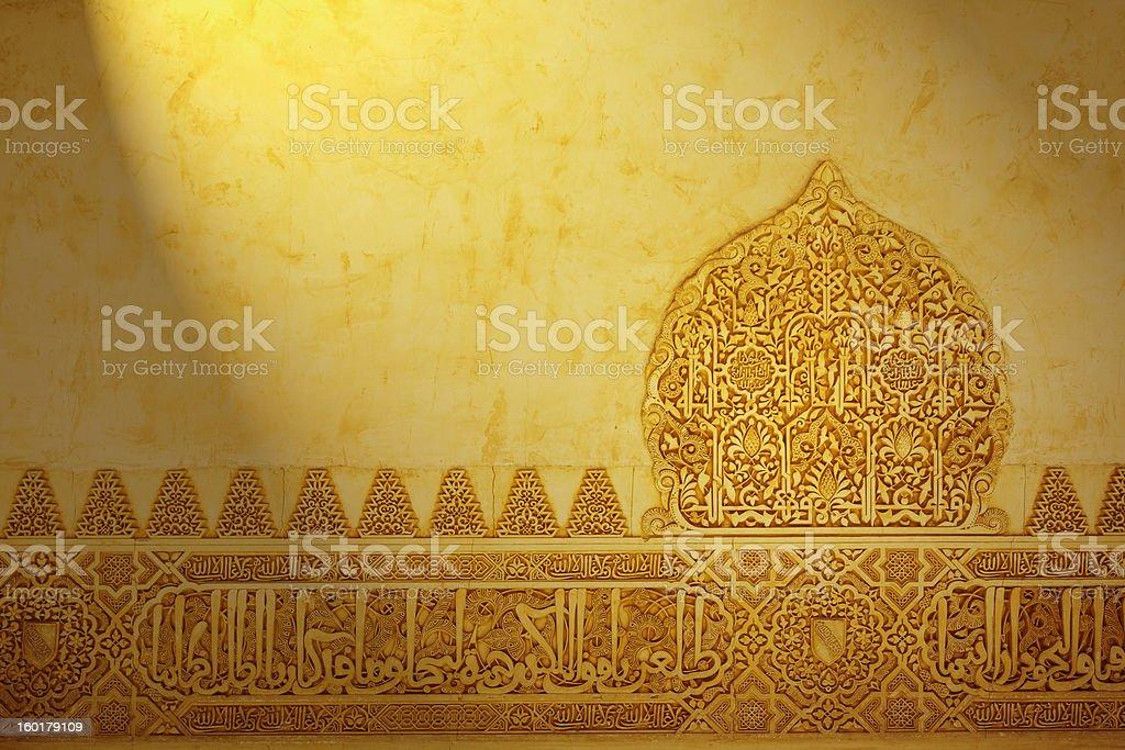 Moorish decoration in Alhambra stock photo