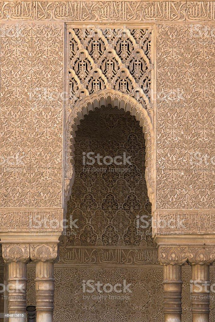 Moorish decorations stock photo