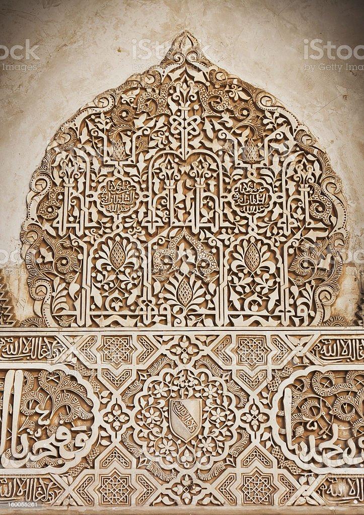 Moorish relief in the Alhambra de Granada royalty-free stock photo