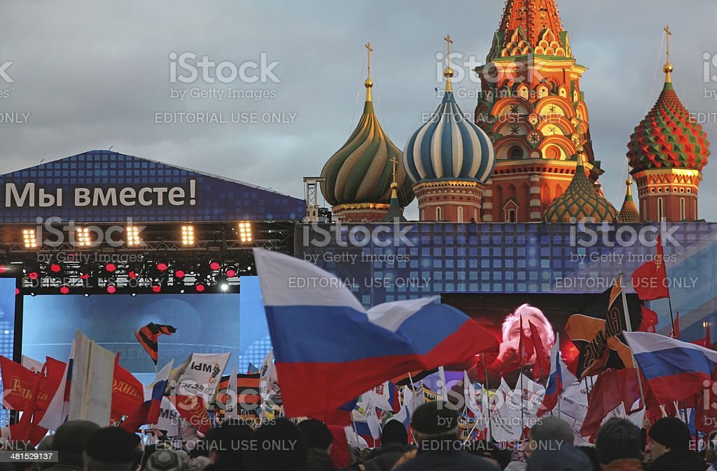 More celebrations on Red Square stock photo