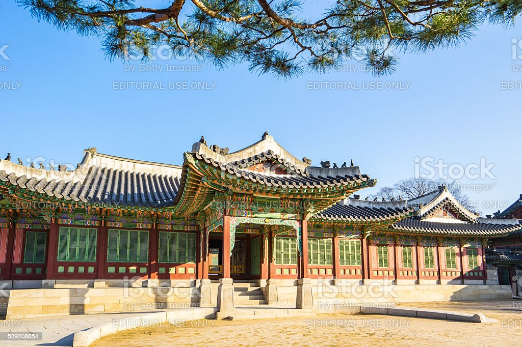 Morning at Changdeokgung Palace in Seoul, South Korea stock photo
