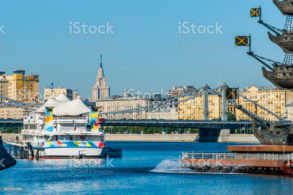 Morning view of the Moscow river stock photo