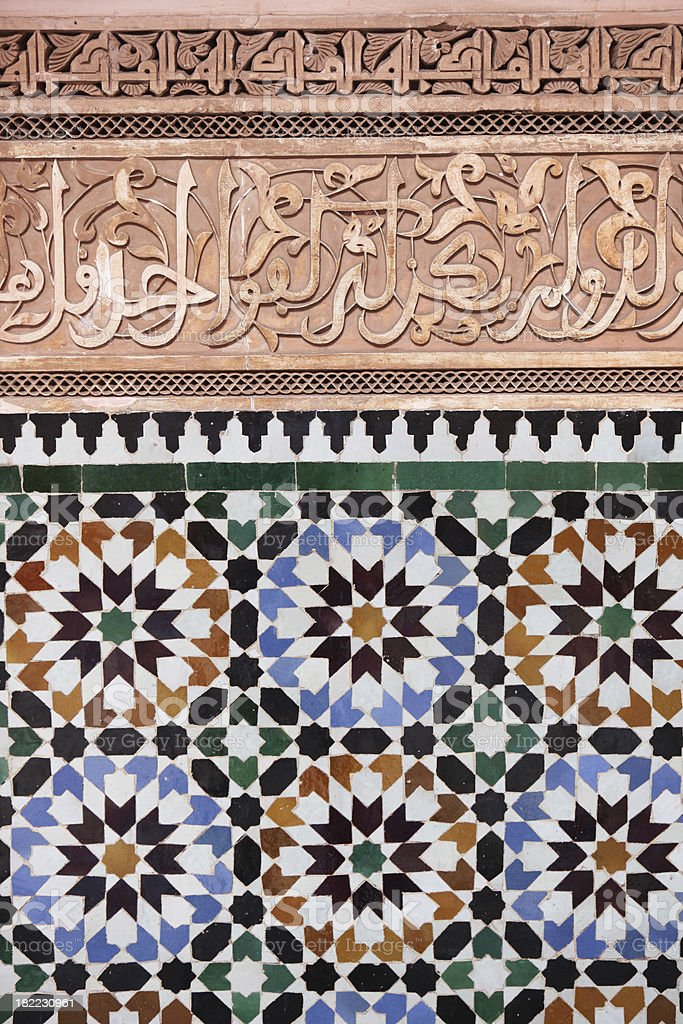Moroccan Tiles royalty-free stock photo