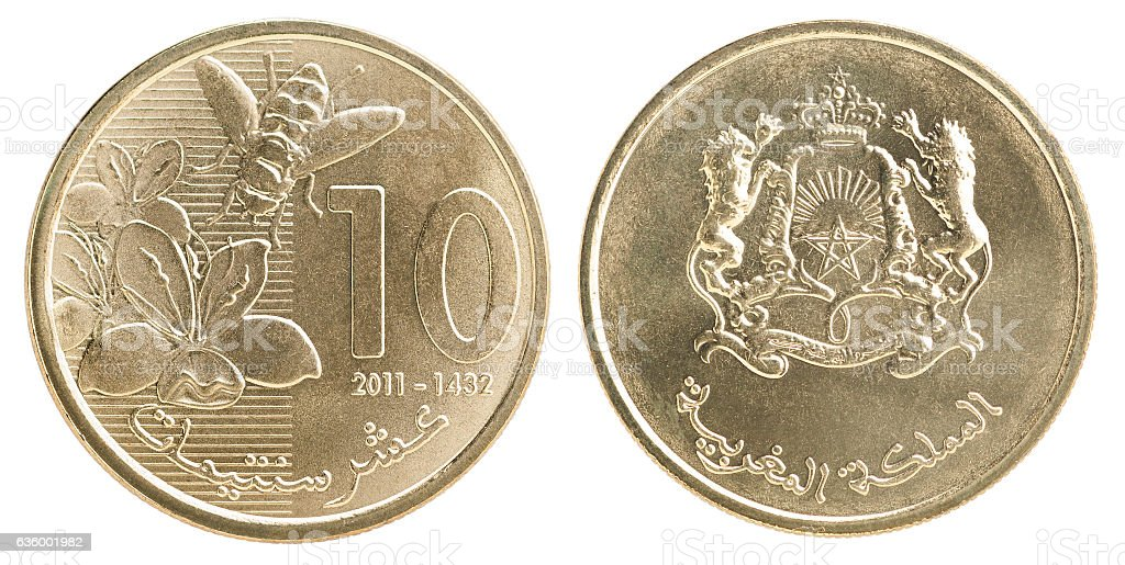 Morocco coins centimes stock photo