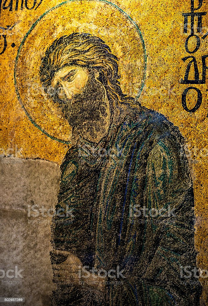 Mosaic Details from Hagia Sophia stock photo