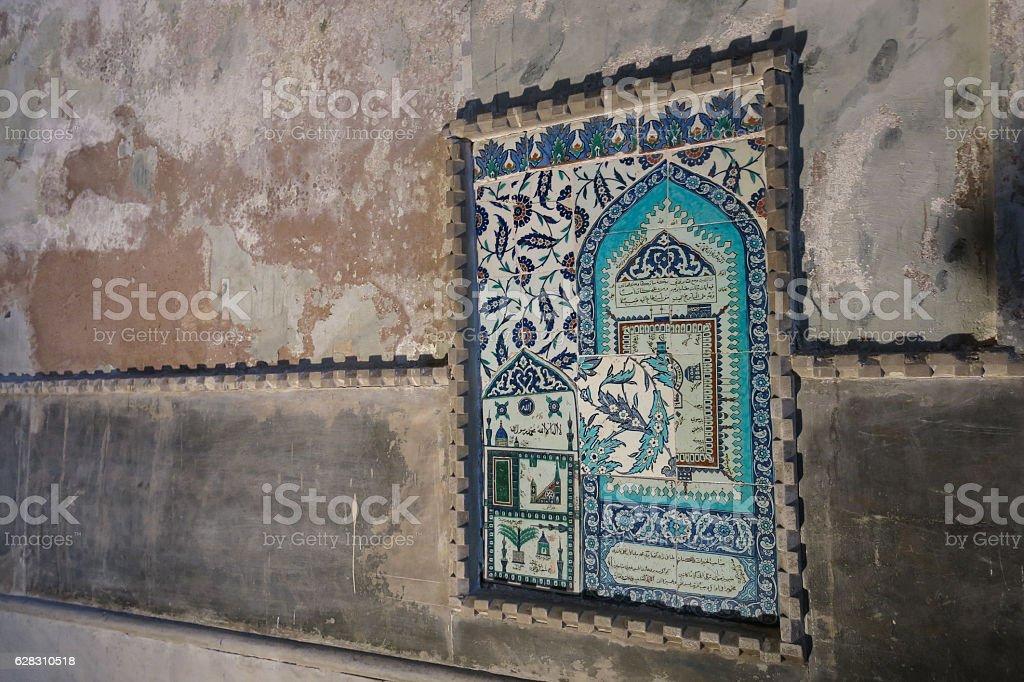 Mosaic in Hagia Sophia interior at Istanbul Turkey stock photo