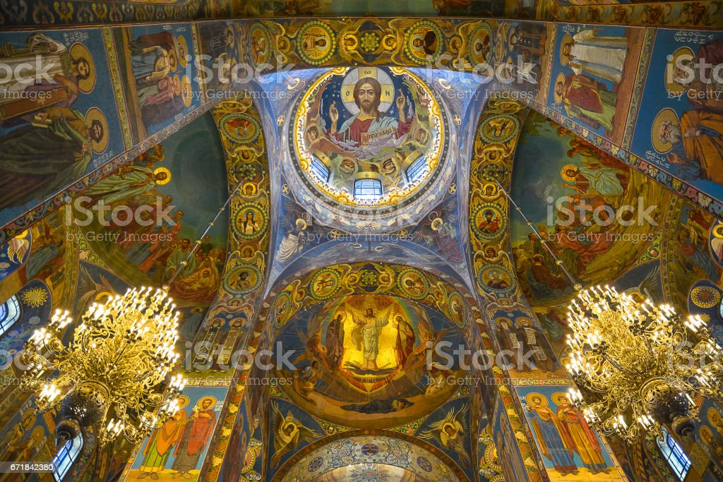 Mosaic murals in the Church of the Resurrection of Christ in St. Petersburg stock photo