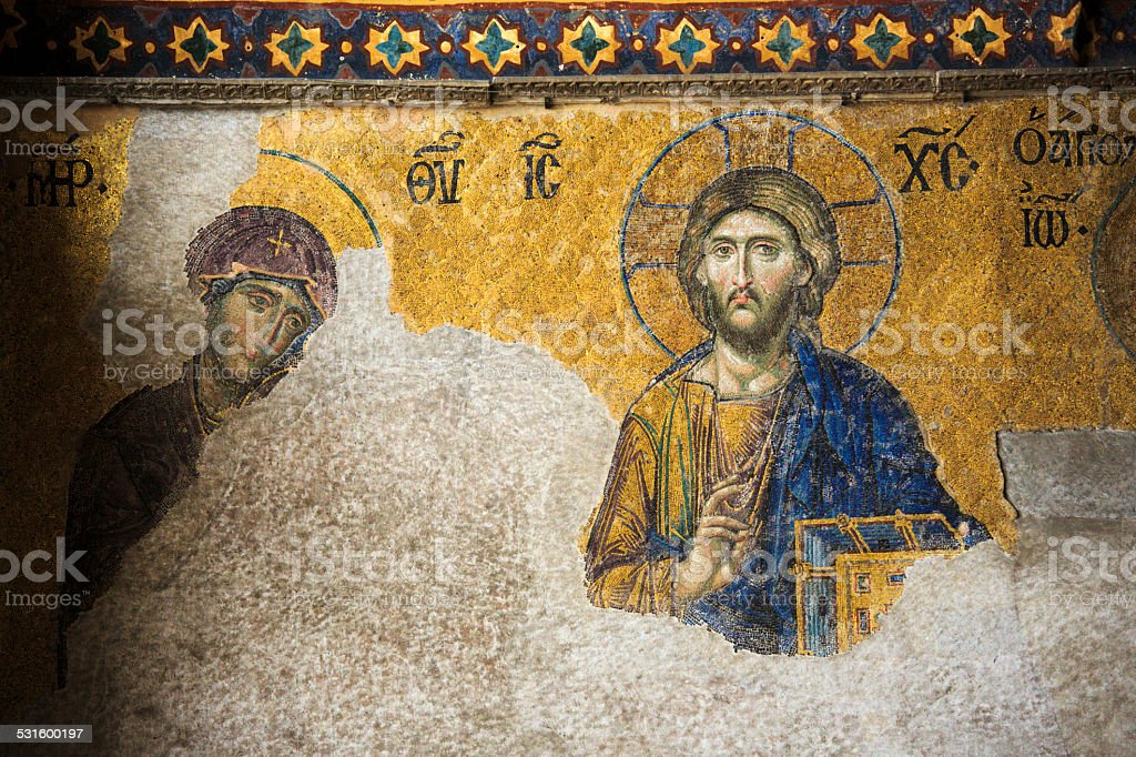 Mosaic of Jesus Christ stock photo