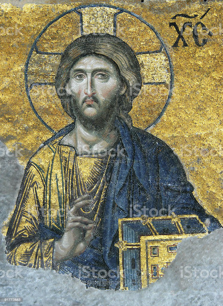 Mosaic of Jesus Christ stock photo