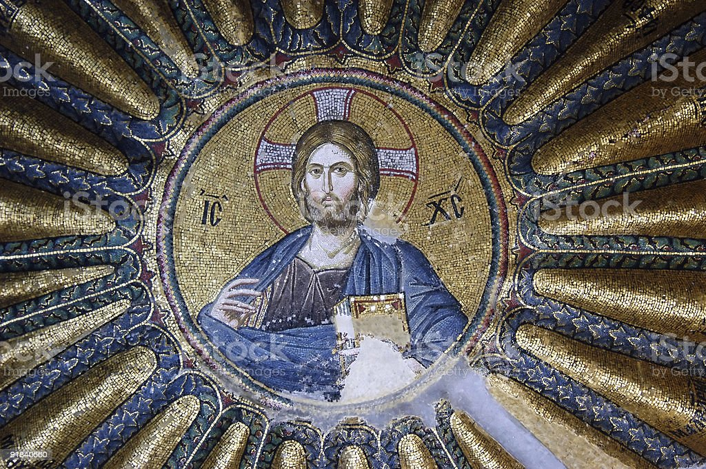Mosaic of Jesus Christ royalty-free stock photo