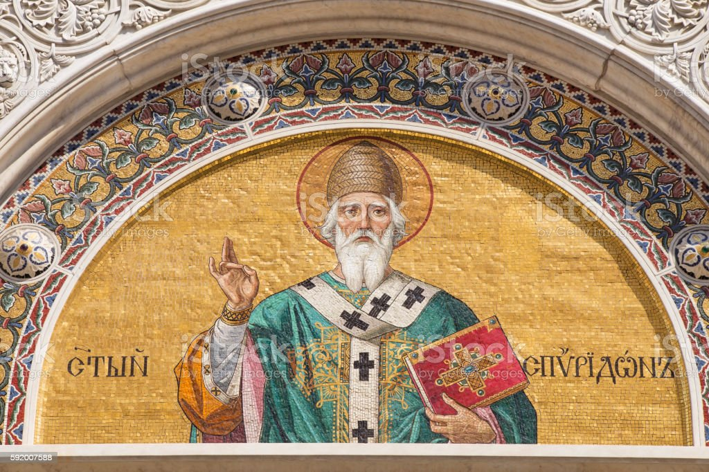 Mosaic of Saint Spyridon stock photo