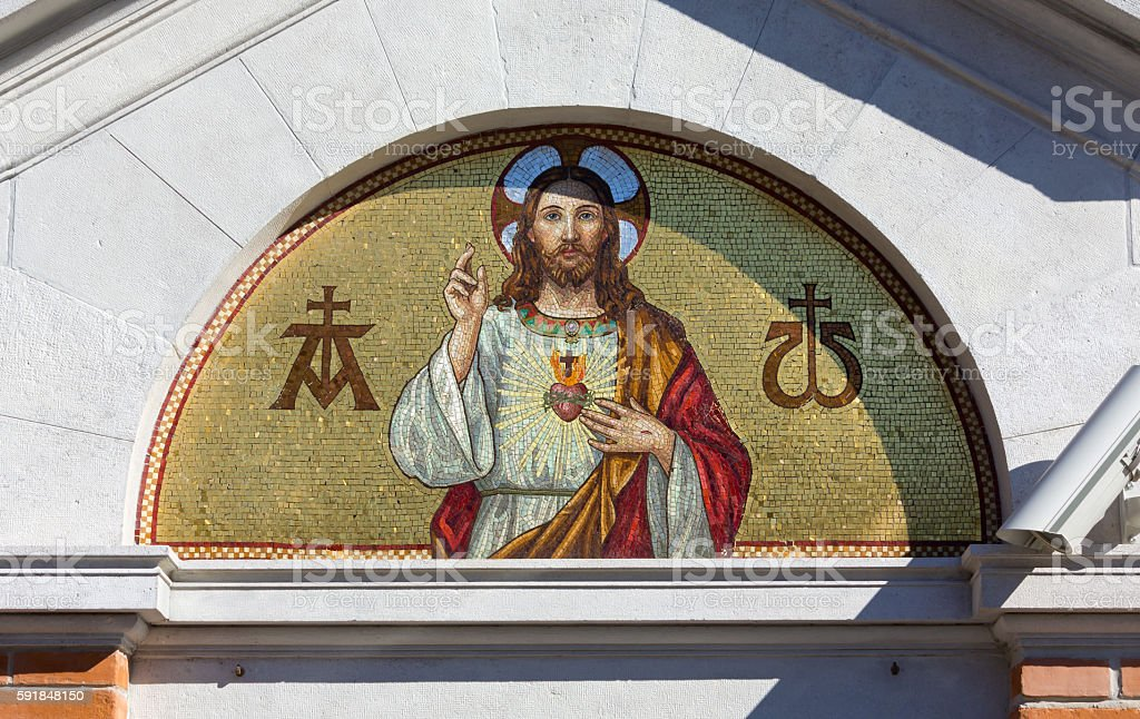 Mosaic of the Sacred Heart of Jesus stock photo