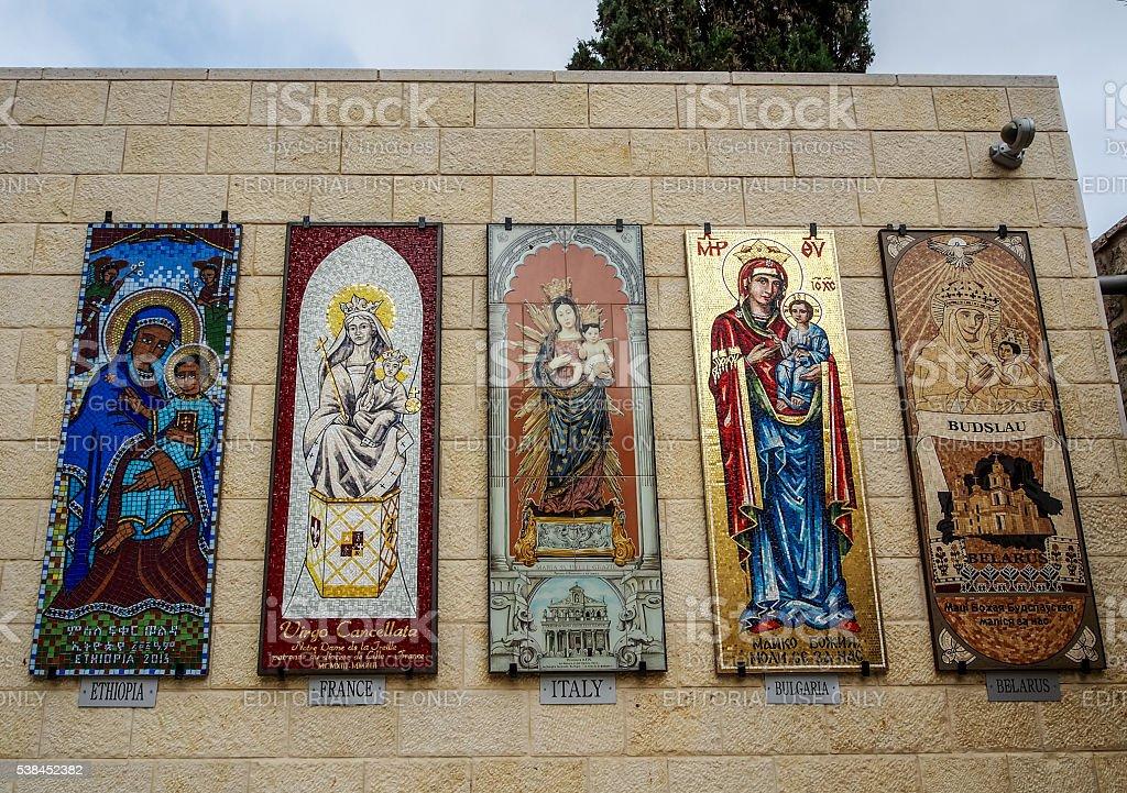 Mosaic panels - The Virgin Mary, Basilica of the Annunciation, Nazareth stock photo