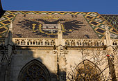 mosaic roof of St. Stephen's Cathedral in Vienna