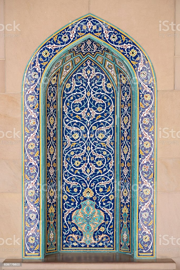 Mosaic tiles at Sultan Qaboos Mosque, Muscat, Oman stock photo