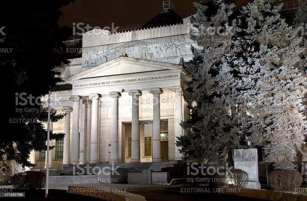 Moscow, art museum of Pushkin stock photo