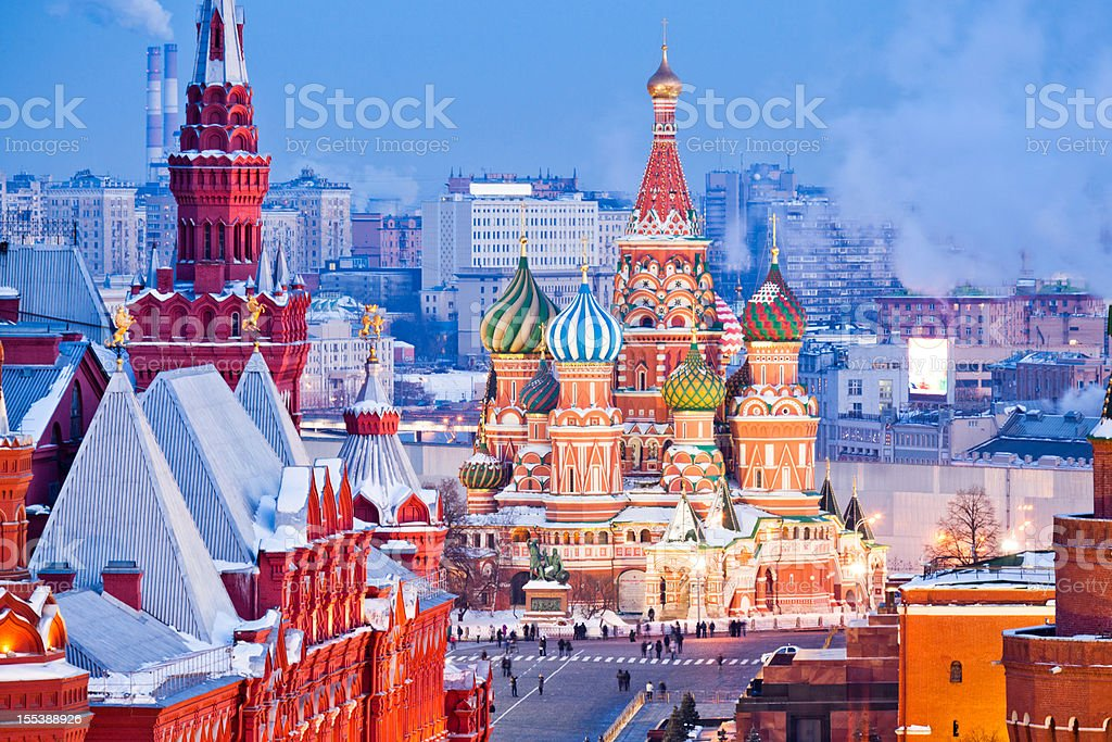 Moscow at winter night stock photo