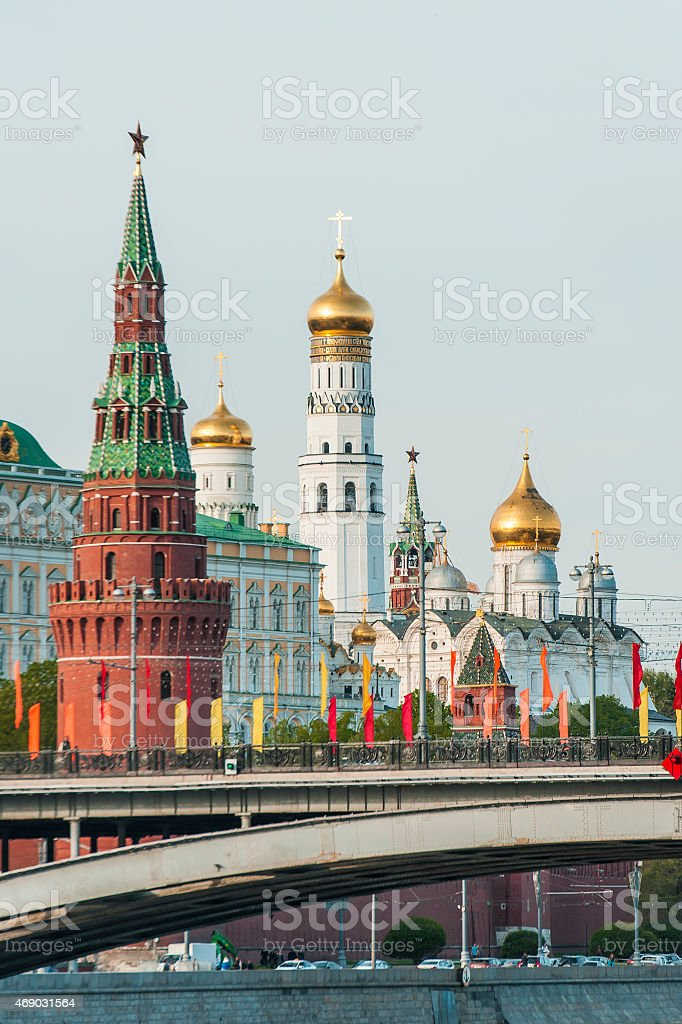 Moscow Central stock photo