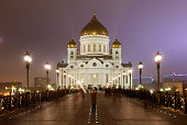 Moscow Christ the Savior Cathedral