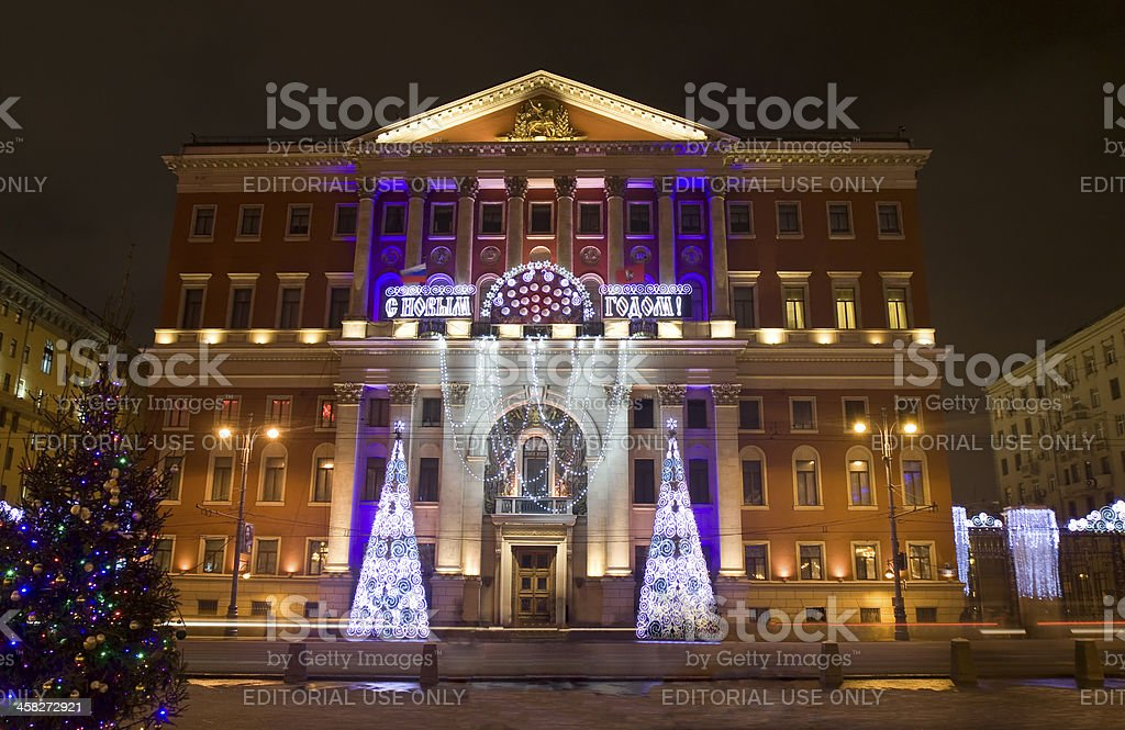 Moscow city government in Christmas royalty-free stock photo