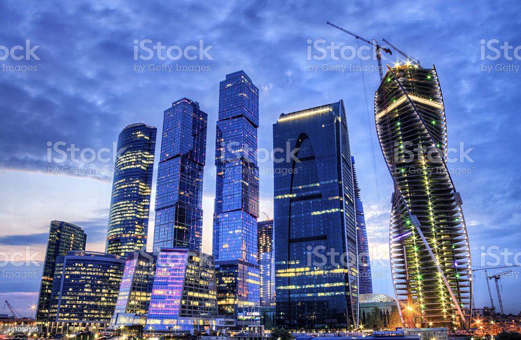 Moscow city, hdr. stock photo