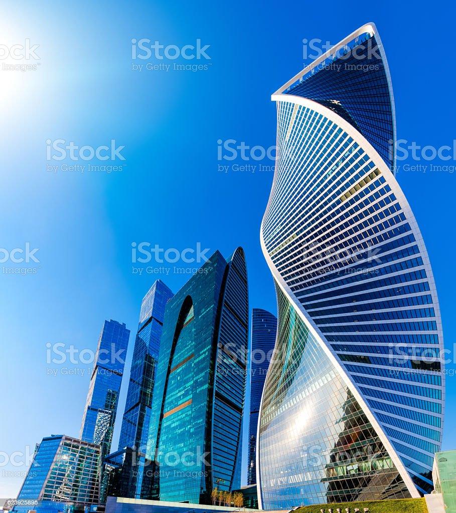 Moscow City. stock photo
