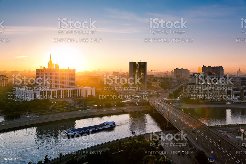Moscow cityscape at sunrise stock photo