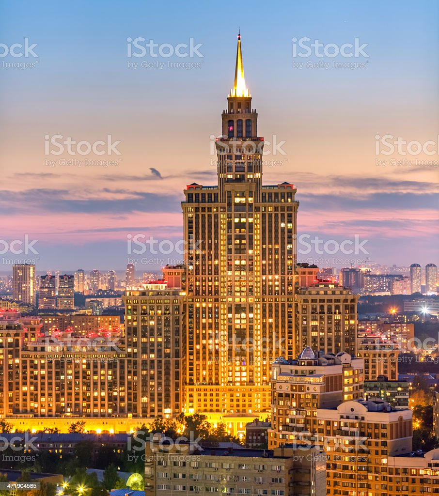 Moscow evening scenery royalty-free stock photo