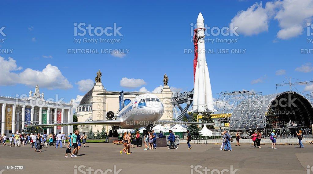 Moscow, Exhibition of Economic Achievements stock photo