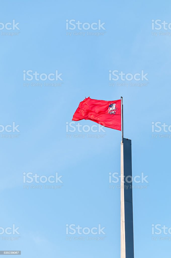 Moscow goverement flag on clear sky background stock photo