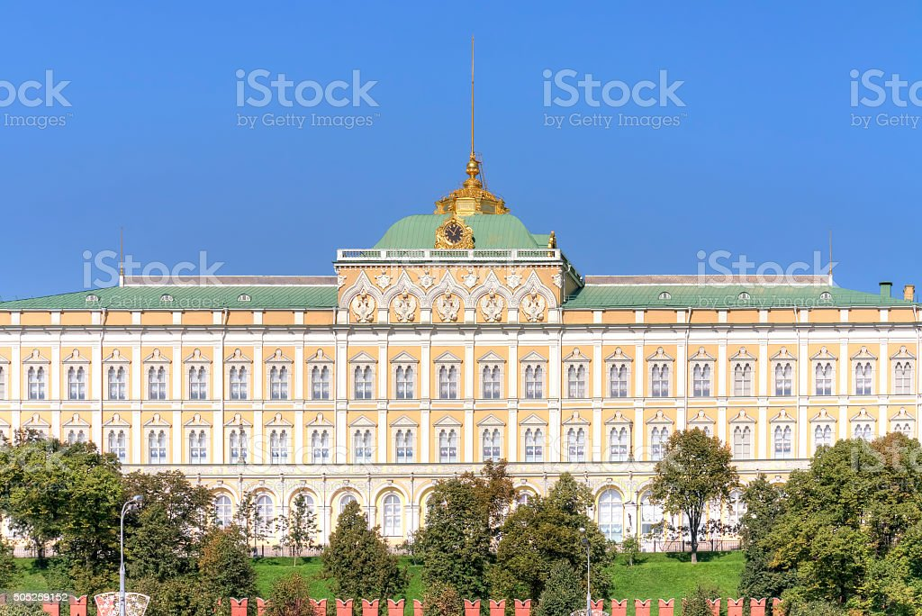 Moscow. Grand Kremlin Palace. Facade. Parade residence of presid stock photo