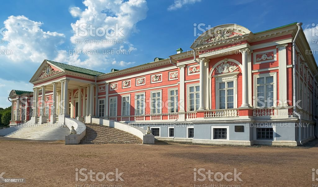 Moscow, Grand Palace in estate Kuskovo stock photo