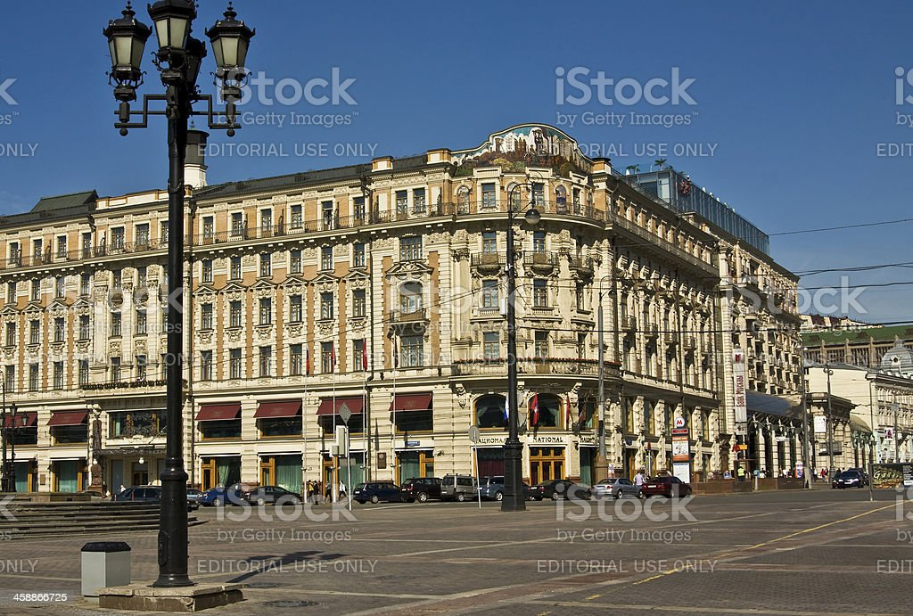 Moscow, hotel 'National' royalty-free stock photo