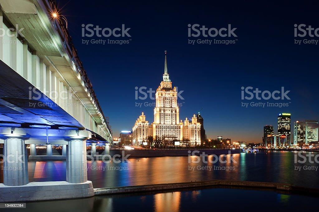 Moscow. Hotel 'Radisson' stock photo