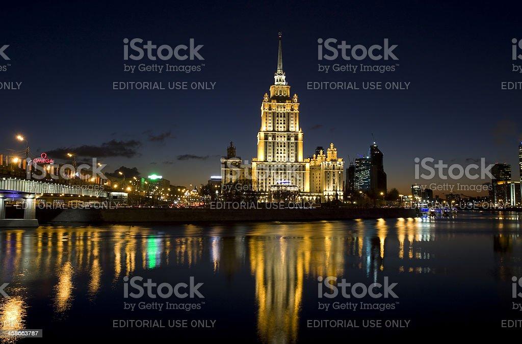 Moscow, hotel 'Ukraine' ('Radisson Royal') royalty-free stock photo