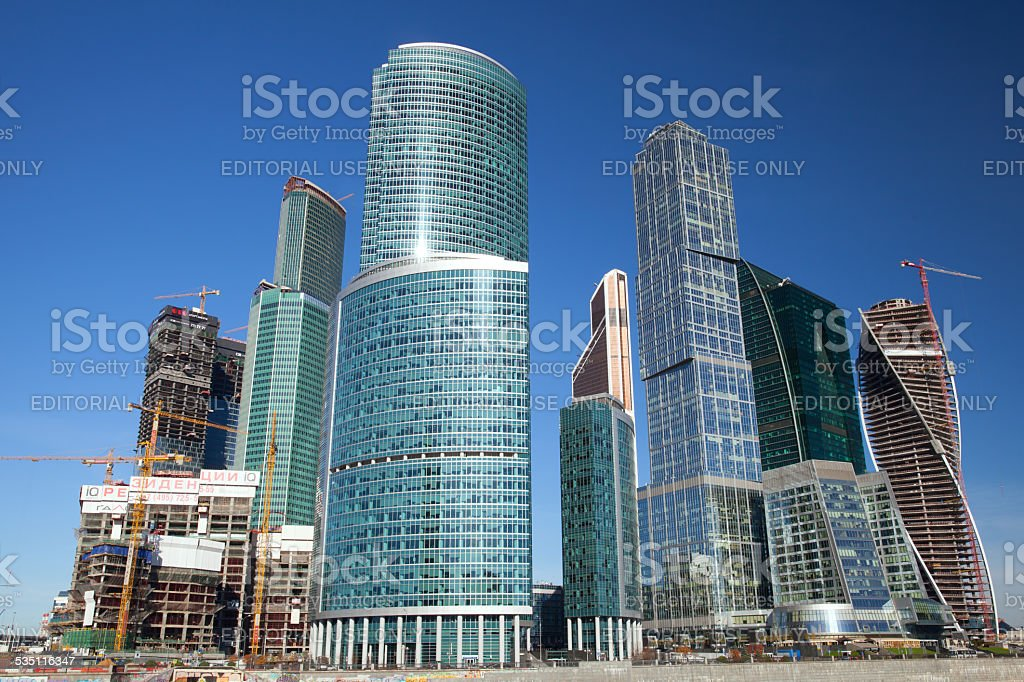 Moscow International Business Center against blue sky stock photo