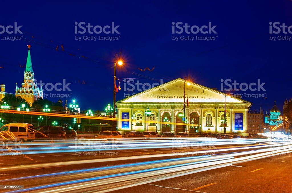 Moscow Kremlim and Central Exhibition Hall. royalty-free stock photo