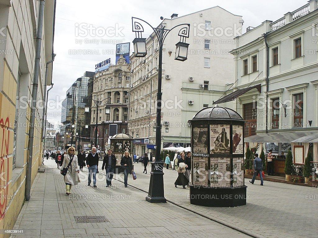 Moscow landmark - The Old Arbat Street royalty-free stock photo