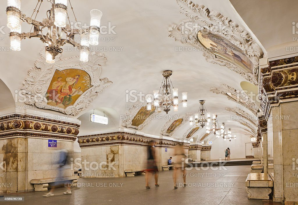Moscow Metro, Russia royalty-free stock photo