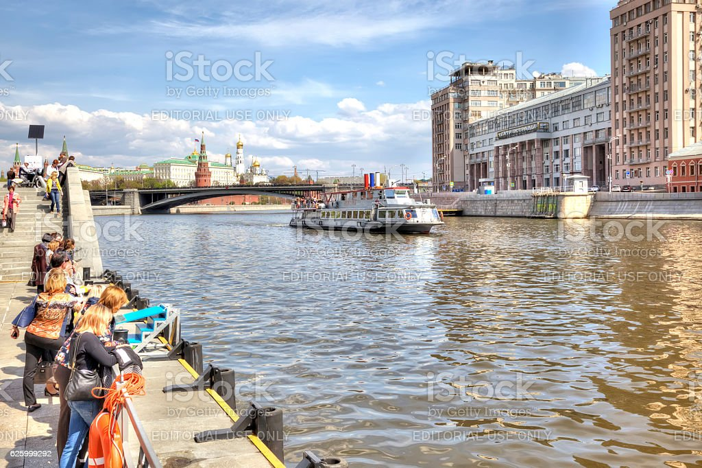 Moscow. Moskva river stock photo