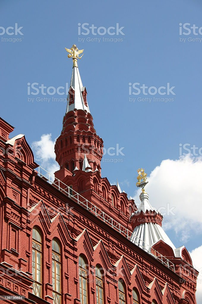 Moscow, museum of history stock photo