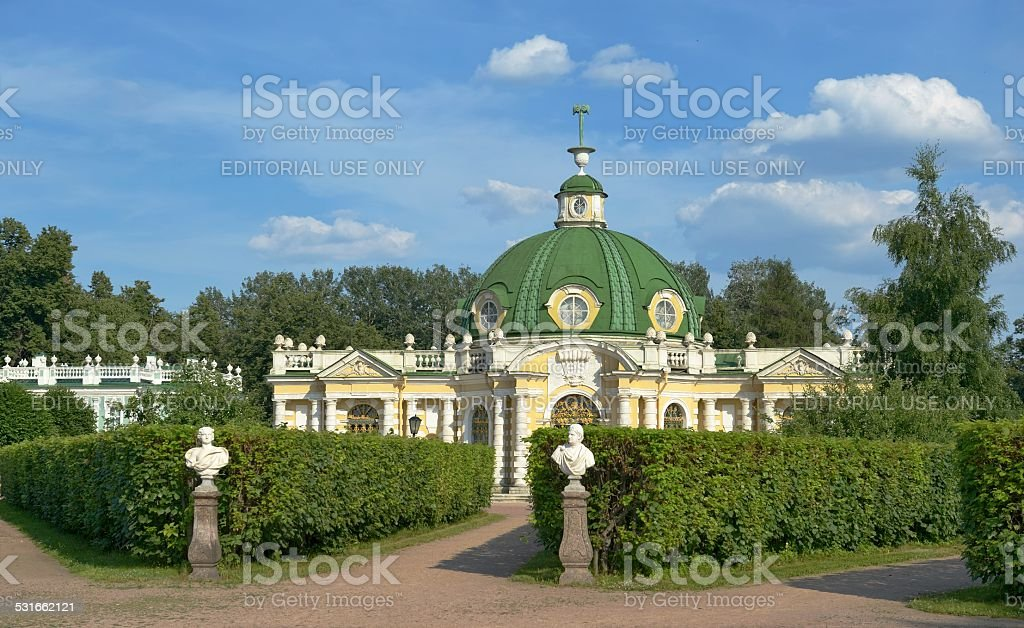 Moscow, Pavilion Grotto stock photo