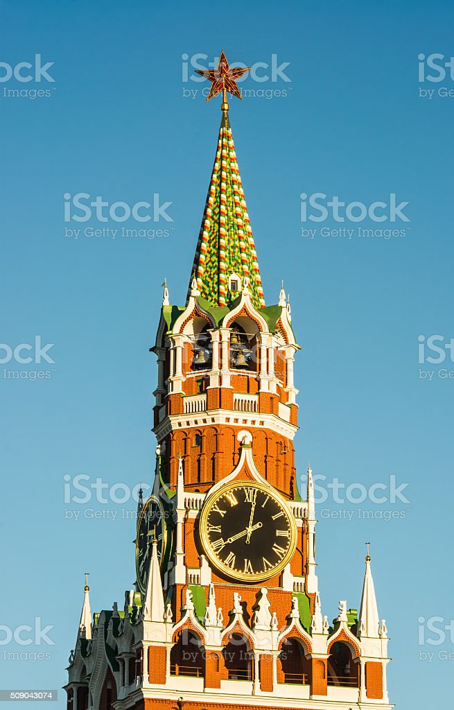 Moscow stock photo