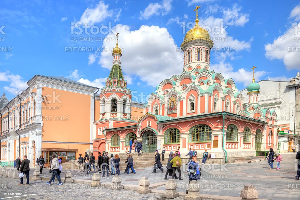 Moscow. Red Square. Kazan Cathedral stock photo