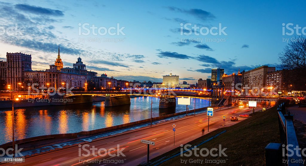 Moscow River and the White House stock photo