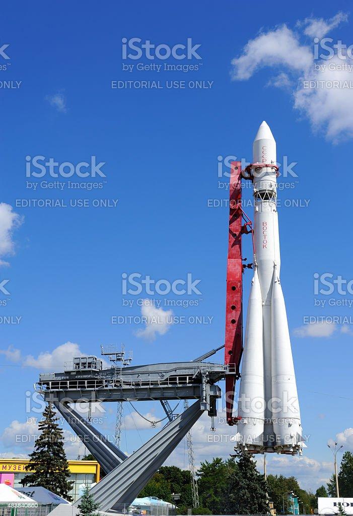 Moscow, Rocket Vostok-1 stock photo