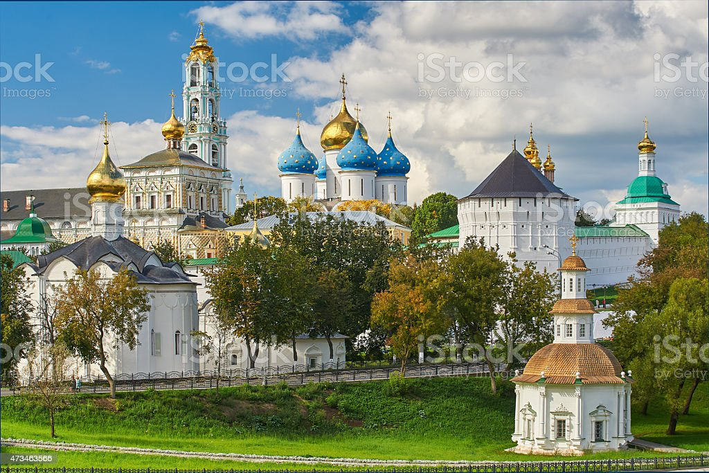 Moscow Russia. stock photo