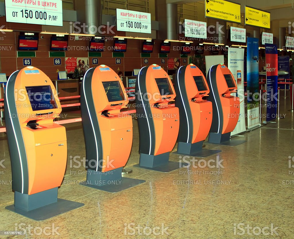 """Moscow, Russian Federation -€"""" December 20, 2015: Self service c stock photo"""