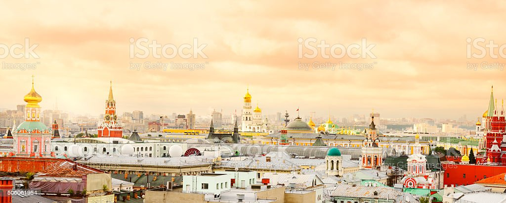 Moscow Skyline at Sunset stock photo