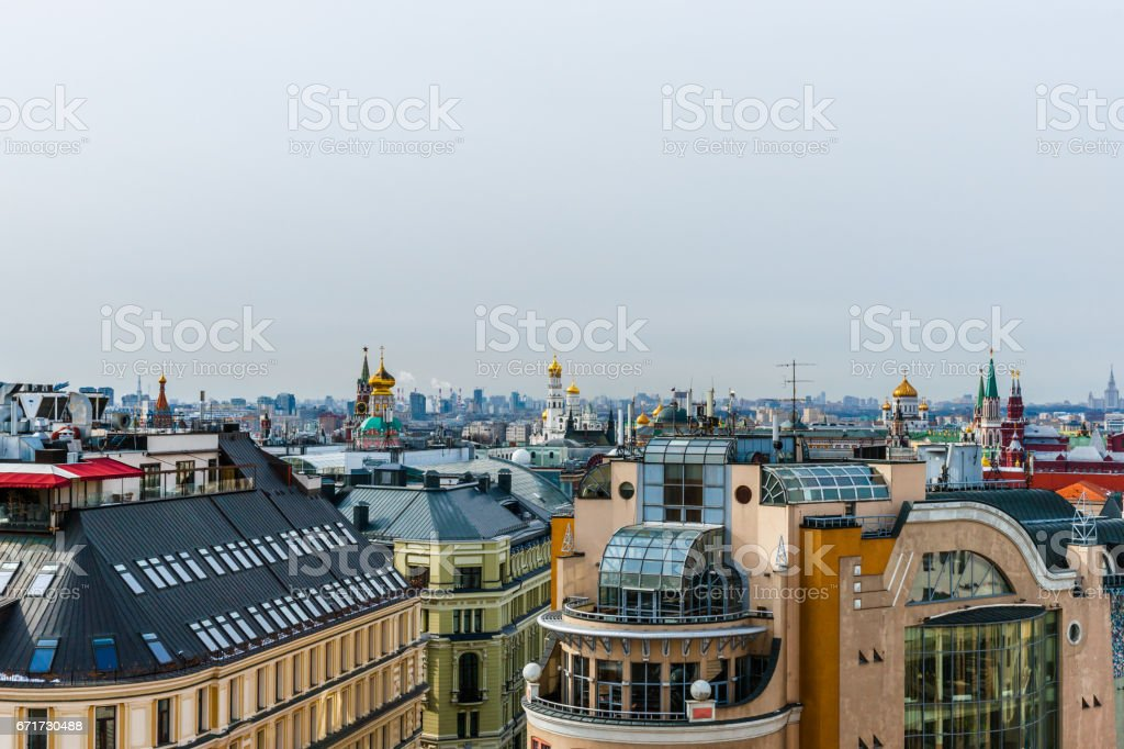 Moscow skyline with the Kremlin stock photo